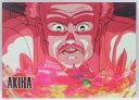 AKIRA アキラ トレーディングカード something strange 052 大友克洋 CCI【中古】