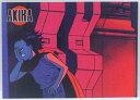 AKIRA アキラ トレーディングカード In the Akira bunker 053 大友克洋 CCI【中古】