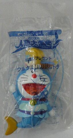 【未開封】映画 ドラえもん「のび太の人魚大海戦」 前売りプレゼント クルクル!ハリ坊&ドラ 非売品