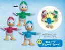 フルタ チョコエッグ ディズニーキャラクター7 73 ルーイ単体(緑)