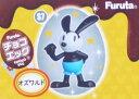 フルタ チョコエッグ ディズニーキャラクター7 S7 オズワルド(シークレット)