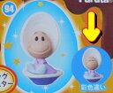 フルタ チョコエッグ ディズニーキャラクター8 94 ヤングオイスター(彩色違い)【ふしぎの国のアリス】