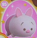 フルタ チョコエッグ ディズニーキャラクター8 95 ピグレット【ツムツム】