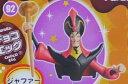 フルタ チョコエッグ ディズニーキャラクター8 92 ジャファー【アラジン】