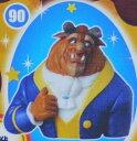 フルタ チョコエッグ ディズニーキャラクター8 90 野獣【美女と野獣】