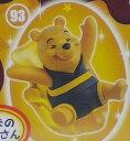 フルタ チョコエッグ ディズニーキャラクター8 93 くまのプーさん【プーさんとはちみつ】