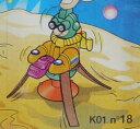 キンダーサプライズ Kinder Surprise k01n18 惑星調査隊 B