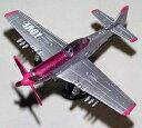 フルタ チョコエッグ 世界の戦闘機 第4弾 63 F-51D...