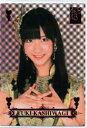 AKB48 オフィシャルトレーディングコレクション 柏木由紀 R180R 箔押しホロカード