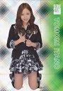 AKB48 オフィシャルトレーディングコレクション 板野友美 R099R ホロカード