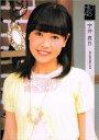 HKT48 トレーディングコレクション 宇井真白 ノーマルカード R086N
