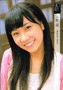 HKT48 トレーディングコレクション 上野遥 ノーマルカード R090N