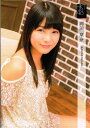 HKT48 トレーディングコレクション 岡田栞奈 ノーマルカード R098N