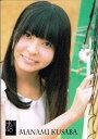 HKT48 トレーディングコレクション 草場愛 ノーマルカード R105N