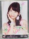 【中古】 AKB48生写真 柏木由紀 3枚セット チーム