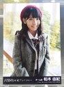 【中古】 AKB48生写真 柏木由紀 2枚セット チームB永遠プレッシャー