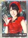 【中古】 AKB48生写真 横山由依 NMB48永遠プレッシャー