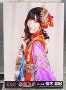 【中古】 AKB48生写真 柏木由紀 チームB飛翔入手