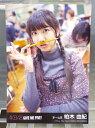 【中古】 AKB48生写真 柏木由紀 チームBGIVE ME FIVE! (2)