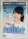 【中古】 AKB48生写真 門脇佳奈子 NMB48 チームBIIAKB48 37thシングル 選抜総選挙 Labrador Retriver