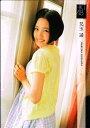 HKT48 トレーディングコレクション 兒玉遥 ノーマルカード R018N