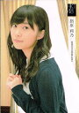 HKT48 トレーディングコレクション 指原莉乃 ノーマルカード R022N