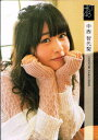 HKT48 トレーディングコレクション 中西智代梨 ノーマルカード R034N