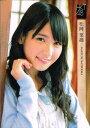 HKT48 トレーディングコレクション 松岡菜摘 ノーマルカード R038N