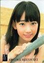 HKT48 トレーディングコレクション 宮脇咲良 ノーマルカード R041N