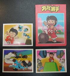 アマダ ダッシュ勝平 コレクションシール 1袋3枚入り 当時もの 80年代 駄菓子屋 昭和レトロ 1