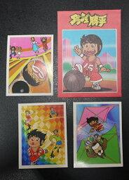 アマダ ダッシュ勝平 コレクションシール 1袋3枚入り 当時もの 80年代 駄菓子屋 昭和レトロ 2