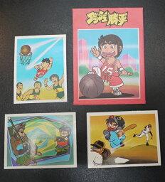 アマダ ダッシュ勝平 コレクションシール 1袋3枚入り 当時もの 80年代 駄菓子屋 昭和レトロ 3