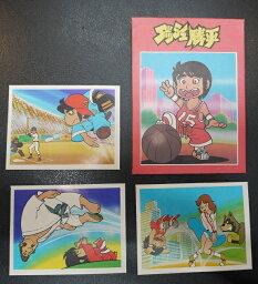 アマダ ダッシュ勝平 コレクションシール 1袋3枚入り 当時もの 80年代 駄菓子屋 昭和レトロ 4