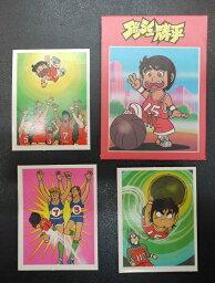 アマダ ダッシュ勝平 コレクションシール 1袋3枚入り 当時もの 80年代 駄菓子屋 昭和レトロ 5