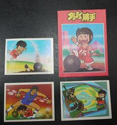 アマダ ダッシュ勝平 コレクションシール 1袋3枚入り 当時もの 80年代 駄菓子屋 昭和レトロ 10