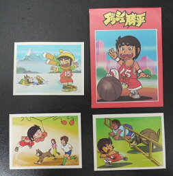 アマダ ダッシュ勝平 コレクションシール 1袋3枚入り 当時もの 80年代 駄菓子屋 昭和レトロ 12