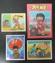 アマダ ダッシュ勝平 コレクションシール 1袋3枚入り 当時もの 80年代 駄菓子屋 昭和レトロ 13