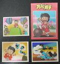 アマダ ダッシュ勝平 コレクションシール 1袋3枚入り 当時もの 80年代 駄菓子屋 昭和レトロ 14