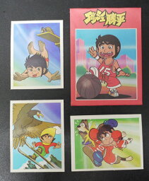 アマダ ダッシュ勝平 コレクションシール 1袋3枚入り 当時もの 80年代 駄菓子屋 昭和レトロ 15
