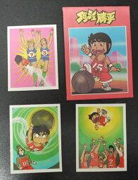アマダ ダッシュ勝平 コレクションシール 1袋3枚入り 当時もの 80年代 駄菓子屋 昭和レトロ 16