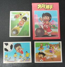 アマダ ダッシュ勝平 コレクションシール 1袋3枚入り 当時もの 80年代 駄菓子屋 昭和レトロ 17