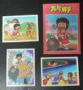 アマダ ダッシュ勝平 コレクションシール 1袋3枚入り 当時もの 80年代 駄菓子屋 昭和レトロ 19