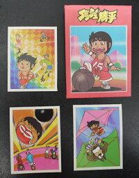 アマダ ダッシュ勝平 コレクションシール 1袋3枚入り 当時もの 80年代 駄菓子屋 昭和レトロ 22