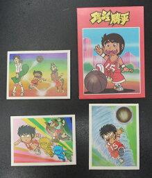 アマダ ダッシュ勝平 コレクションシール 1袋3枚入り 当時もの 80年代 駄菓子屋 昭和レトロ 23
