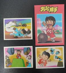 アマダ ダッシュ勝平 コレクションシール 1袋3枚入り 当時もの 80年代 駄菓子屋 昭和レトロ 25