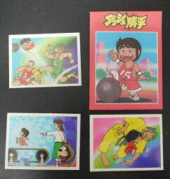 アマダ ダッシュ勝平 コレクションシール 1袋3枚入り 当時もの 80年代 駄菓子屋 昭和レトロ 30
