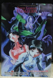 新世紀エヴァンゲリオン Neon Genesis EVANGELION アマダ カードダス  No.08 碇シンジ 葛城ミサト【中古】