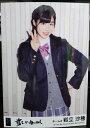 【中古】AKB48 公式生写真 前しか向かねえ 劇場盤特典生写真  岩立沙穂