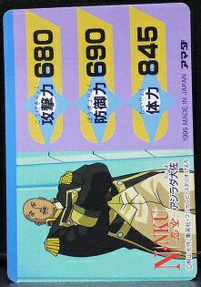 NINKU  忍空 の画像 p1_16