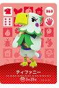 どうぶつの森 amiiboカード 第4弾 No.363 ティファニー【中古】 【任天堂】【Nintendo】